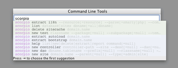 Screenshot showing PhpStorm - Command Line - scorpio auto-complete options
